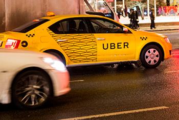 Налогообложение Uber